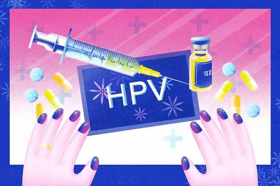 预防宫颈癌9价疫苗多少钱?5500港币/3针