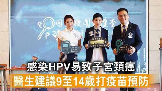 小孩有必要打hpv疫苗吗?为什么?