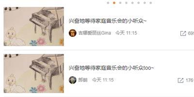 重磅!朗朗吉娜双双宣布有喜,六周香港查血可知男女