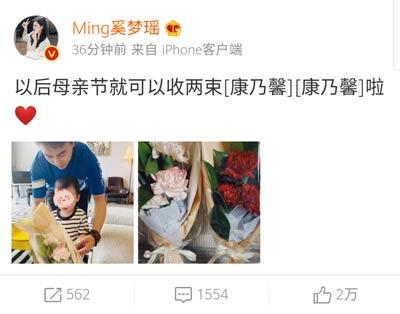 奚梦瑶二胎官宣,怀二胎的你做过香港查DNA检测男女吗?